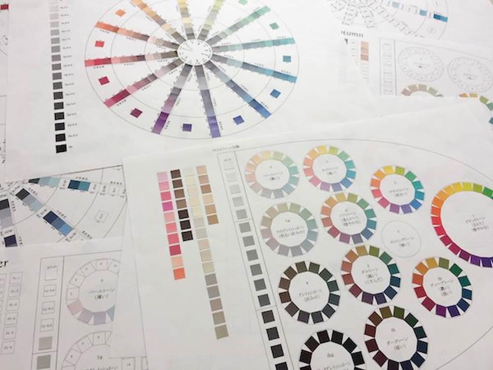 色彩心理基礎コース